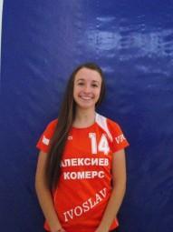 Биляна Кръстанова