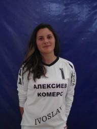 Сара Тодорова