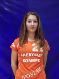 Галриела Върбанова